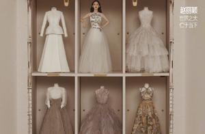 赵丽颖时尚大片出炉,白色纱裙花间仙子,气质越看越有魅力