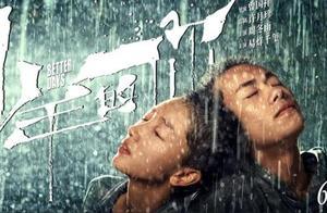 《少年的你》将代表香港角逐奥斯卡,你觉得能获得不俗的成绩吗?