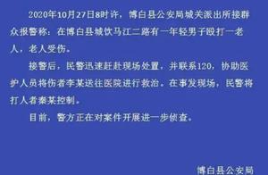 广西70岁越战老兵遭醉酒男子殴打,生命垂危,家人希望严惩行凶者