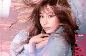 王心凌相隔五年再攻蛋:爱‧心凌巡迴演唱会2021旗舰版将上演