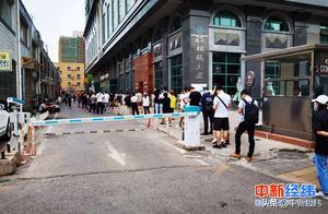 """北京核酸检测""""排长队""""市民:曾在确诊病例餐馆附近就餐"""