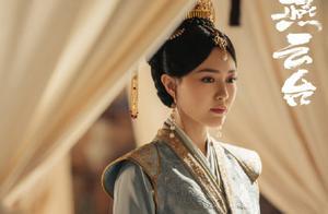 唐嫣新剧《燕云台》热播,演技获好评,却因为这个细节惹争议