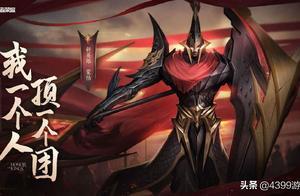 《王者荣耀》新英雄蒙恬爆料,附带技能介绍
