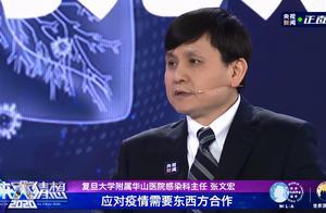 张文宏:50%患者是从无症状感染者那里感染的