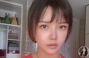 韩安冉疑受情伤,发视频称看我一眼那么难吗,曾未婚生娃闪婚闪离