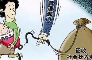 """四川夫妻生7孩,10年后收到71万""""罚单"""",网友:不应该奖励吗?"""