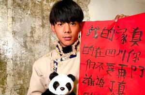 丁真被日本电视台盛赞,公司对其已有规划,不会让他成为搞笑网红