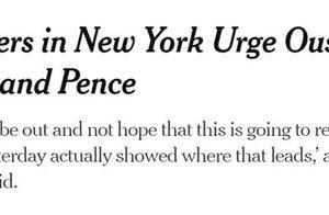 国会山沦陷引发轩然大波!纽约市民示威抗议,要求罢免特朗普和彭斯