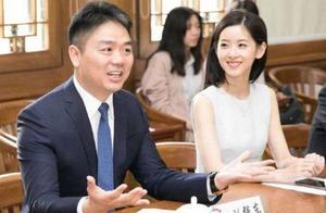 刘强东从京东辞职后,再次宣布开新公司?早就和奶茶妹未雨绸缪