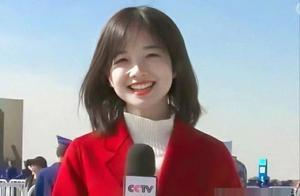 央视美女记者王冰冰爆红,笑容甜美初恋脸,能力比颜值更硬