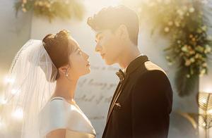 剧本互换,全程高甜,《从结婚开始恋爱》太上头了