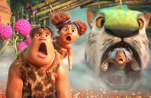 《疯狂原始人2》:足以击败迪士尼的年度最佳合家欢动画