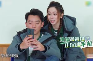 《奔跑吧黄河篇》:绿队练习过于迅速,郑恺遭邓紫棋猛夸