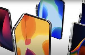 苹果首款可折叠机有望2022年问世;复星医药回应疫苗引进时间