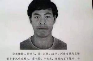 河南原阳死者家属追踪嫌犯失联,同村村民发声:两家并无矛盾