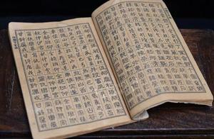 中国人最不想姓的3个姓氏,第一个很难找到工作,第三个很不吉利