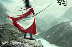 《有翡》8月预告:赵丽颖王一博完全看不出10岁年龄差