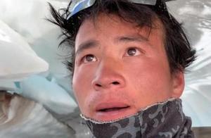 """王相军热爱冰川勇敢探险的的人""""西藏冒险王""""不幸离世。"""