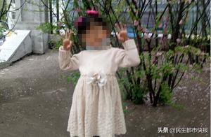 哈尔滨4岁女童被性侵,系邻居所为,曾因杀人强奸被判刑,现被判死刑