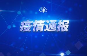 河北省再增本土51+69!确诊者中有一名大学在校生和一名小学生