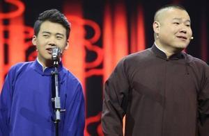 第七季欢乐喜剧人发布会,郭德纲继续担任主持,岳云鹏却没有现身