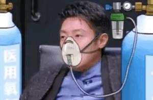 撒贝宁吸氧表情包