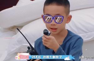 """打脸?GAI自曝为上节目打瘦脸针 曾称""""偶像死得快"""""""