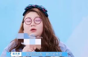 一些网友想对刘雨昕说的话