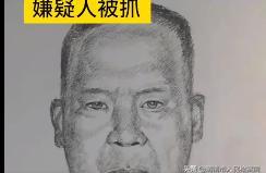山东:警方通报12岁女孩寻撞死父亲肇事者:嫌疑人已被抓获