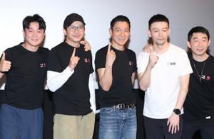 《流浪地球2》宣布定档!刘德华惊喜现身特别放映会
