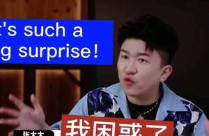 """沈梦辰节目中说的是不是靳梦佳呢?杨迪回复说是""""他""""不是""""她"""""""