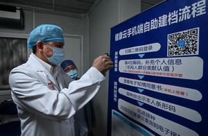 河北再增40例确诊,多人曾跨省!黑龙江再增36例无症状,一地封城!张文宏打完疫苗提醒
