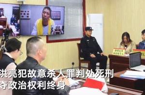 安徽阜阳一男子凌晨持刀杀害岳父母一家5口 被判死刑