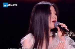 专业评审票数低,现场观众票数最高分,宋宇宁在总决赛会更有优势