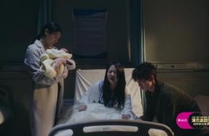 陈凯歌直击社会阴暗面:代孕违法,可催生它的又是什么呢?