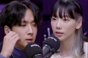 泰妍与金元植恋爱说不断反转,男方承认再否认,全因无良媒体造谣