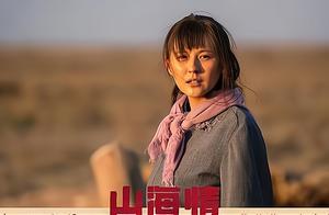 《山海情》李金花:一个感动千万人的农村妇女,凭借6点逆袭人生