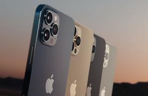 苹果iPhone 12/12 Pro首批预售订单开始发货,本周五发售