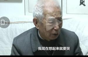 99岁老人遭子女强行辞退保姆:每天孤独得想哭