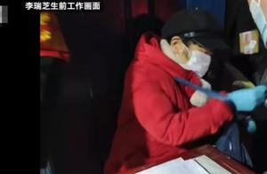 石家庄一名疫情防控人员去世 同事:2小时一换岗 她倒下前说心脏有点不舒服