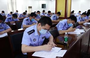 锦州铁警政治理论大练兵,我们来真的