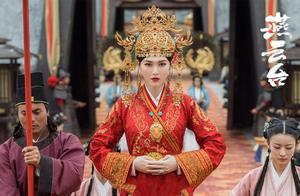 《燕云台》:因为这三点,唐嫣注定无法嫁给窦骁