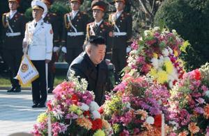 抗美援朝70周年!金正恩缅怀烈士,中国人民志愿军烈士永垂不朽