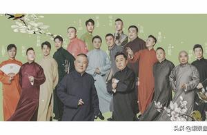 """岳云鹏自曝生图,身材""""曼妙""""脸型清奇,粉丝调侃P得过分了"""