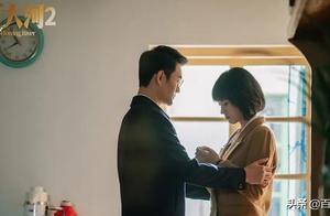 《大江大河》从程开颜的悲剧看,如果你是梁思申千万别嫁宋运辉