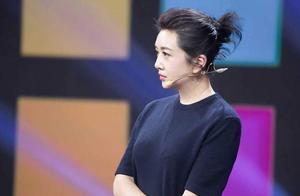 """江珊""""贵妇""""范十足,扎丸子头搭配黑色打底衫优雅大方,超好看"""