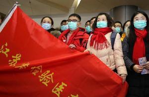 出发!江苏省检验医疗队106名医务人员支援河北
