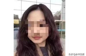 浙大95后女生被猥亵杀害,家属起诉景区,获赔17万