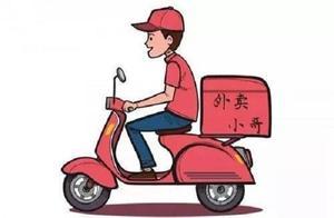 江苏一外卖员为钱用汽油浇身点火自焚,路人:命比钱重要