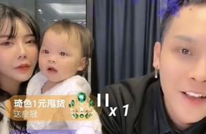 21岁韩安冉宣布与小猪先生复合,网友:真是败坏社会风气